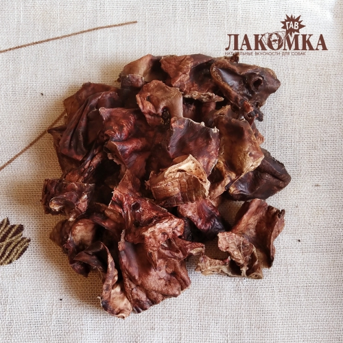 Легкое баранье / 200 грамм