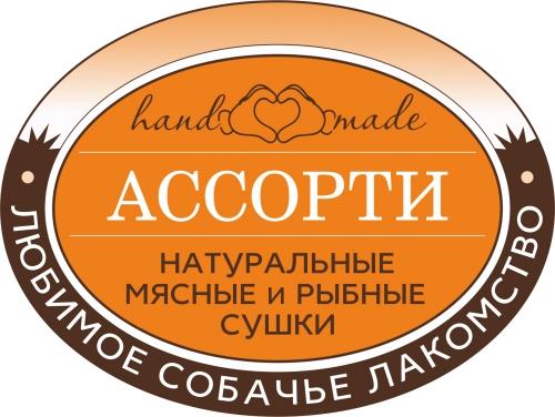 Ассорти мясных и рыбных сушек / 200 гр