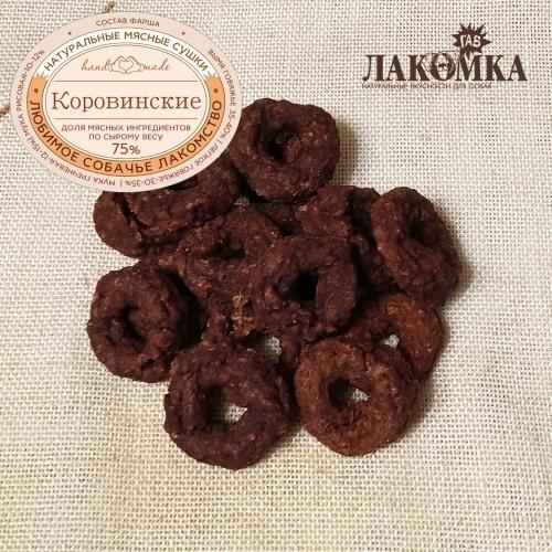 """Мясные сушки """"Коровинские"""" / 100 гр"""