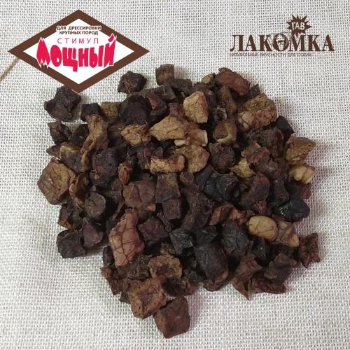 ДРЕССИРОВКА: Мощный стимул для крупных пород / легкое микс говяд-баран / фракция 1-2 см / 1 кг