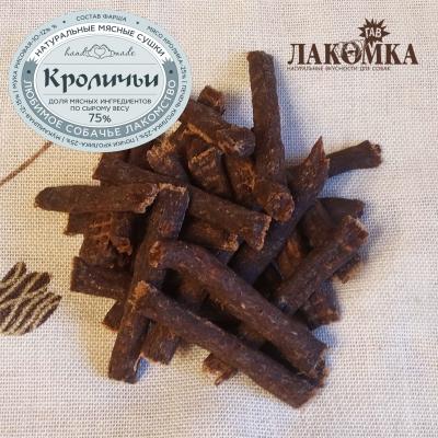 Легкое говяжье / 500 грамм